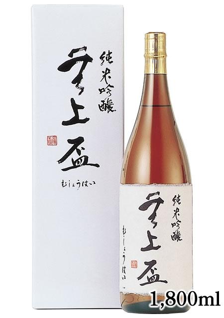 純米吟醸酒 - ネットショッピン...